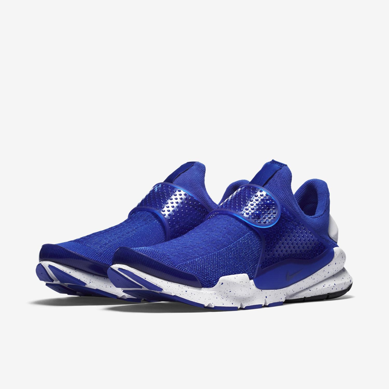 the best attitude ed73e 5e29e nike air max chaussures hausse de basket-ball - Nike Sock Dart SE Men s  Shoe ...