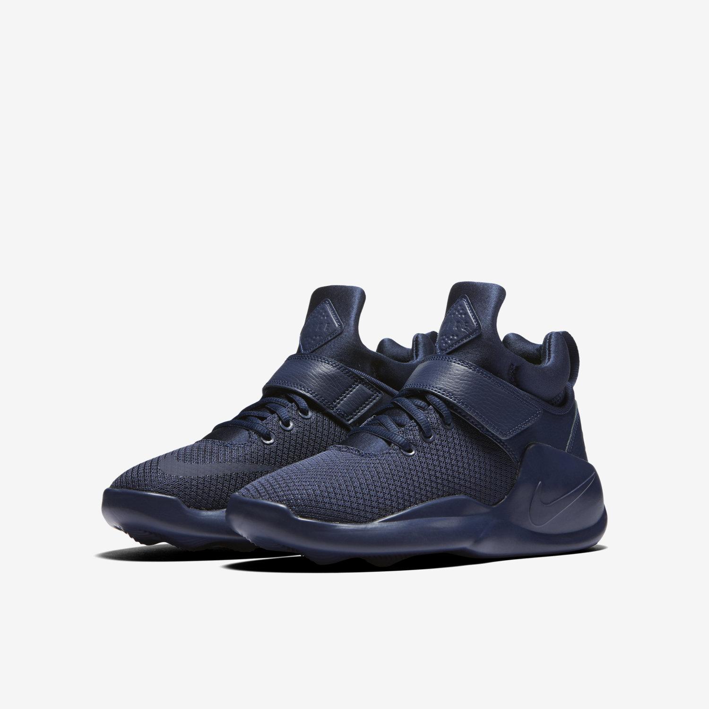 nike free 5.0 soldes - Nike Kwazi (3.5y-7y) Big Kids' Shoe. Nike.com