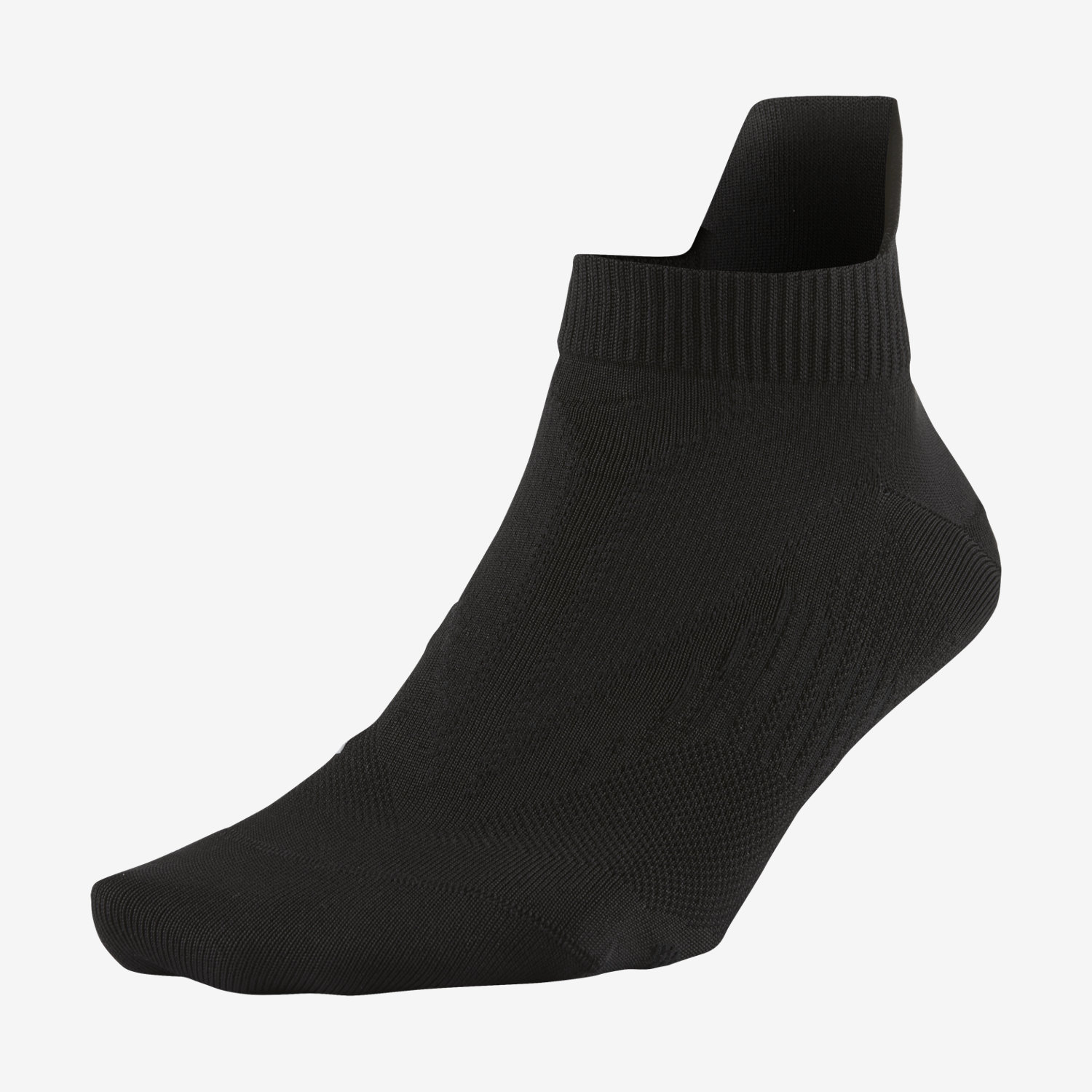 Chaussettes Running Elite Ligtweight