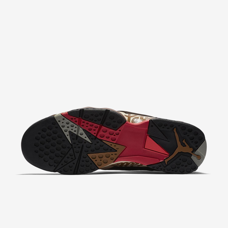 Chaussure Retro Air Jordan 7 X Homme Patta Pour lFKc15J3uT